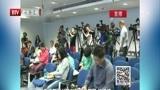 [北京您早]香港警方例行发布会 违法行为需承担法律责任
