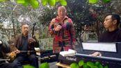 北京的金山上,苦变甜,女声`独唱,兴仁民乐队伴奏,3D制作。一七年,八月,十七日,制。