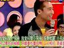 [www.54ys.com]天才冲冲冲20110910