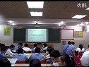 h10080八年级科学优质课展示《植物体内的物质运输》浙教版_侯老师_01.flv