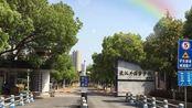 【北京交通大学】小红果返回【武汉外国语学校】宣讲vlog