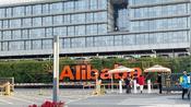 第一次来阿里巴巴总部,这是中国最伟大的公司之一,马云太厉害了