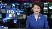 物业及时整改 车库隐患排除-9月25日(新闻报道)