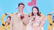 2020年中央广播电视总台春节联欢晚会杜江、霍思燕夫妻甜蜜对视,牵手合唱《你笑起来真好看》好甜