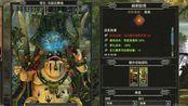 广弈光速实施大计划《全面战争:战锤2》蜥蜴人派系赫斯欧塔领主·马兹达穆迪漩涡之眼战役传奇难度攻略解说