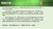 2021年上海大学上海电影学院考研基础理论
