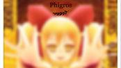 【Phigros】Fuli Auto Shooter In Lv.15 922w 神奇的滤镜AwA