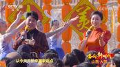《幸福新起点》演唱:阿普萨萨、王婷
