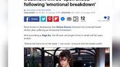 赛琳娜入院,情绪崩溃或与比伯有关,无法出院