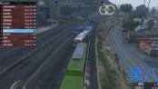 [GTA5跑图] 各各都是公交司机 你们有驾照吗