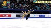 回放:四大洲花滑锦标赛冰舞自由舞 乔克/贝茨总分213.18夺冠