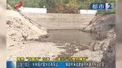 上饶广信区:水利局对取水点有异议 镇政府承诺建备用水源为何没兑现?