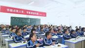 最新!河南省学校3月1日后有序开学,高三、初三学生先开学返校