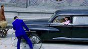 家国恩仇记:马皓天偷自行车追开车的米恋,被人家骂他偷车贼
