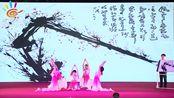 音舞诗画《咏梅》表演者:含山县环峰镇张公中心学校