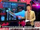 马伊琍爆被宰经历 三亚天价消费备受指责 单机游戏网 www.91danji.com