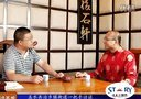 56、7月28日播出五水共治皤滩乡党委书记吴才庆14分54秒VA0VA0