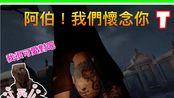 【VR遊戲虛擬實境 】陰屍路VR聖徒和罪人 這些殭屍也太歡樂了吧?! 內有BUG彩蛋The Walking Dead: Saints & Sinners