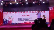 """2017年9月7日在菏泽市第二届婚庆行业技能大赛上,曹县的选手聂志刚,以""""中式婚礼开场白、新郎迎娶新娘""""两个环节,顺利的打入前10强,拿到了""""十佳主持人""""奖。"""