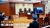 被母亲拉去自首 广东男子利用口罩诈骗70余万获刑10年!