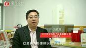 五邑追梦人香港工程学博士江门创业,一年多获两百万元天使投资
