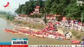 端午假期:江西接待游客1465.32万人次