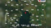 河南南阳市淅川县发生3.6级地震