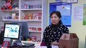 """中国银行临沂分行:积极推行""""来聚财""""业务"""