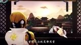 《剑网3指尖江湖》少林章节MV《草木心肠》