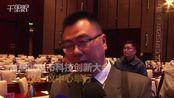 【湖北】首届武汉市科技创新大会隆重举行 现场科技成果签约金额达93.21亿元