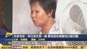 中山市一男子因钱被捅身亡,警方称嫌犯与死者系亲兄弟已落网