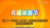 徐涛老师的《三门峡 梳妆台》