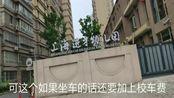 上海这家幼儿园,一个月学费20000元,贫穷限制想象力