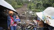 印尼巴厘岛山体滑坡 致12人死亡5人受伤