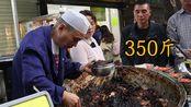 西安最有特色的清真小吃,老大爷推三轮车卖了30年,想吃必须早起?