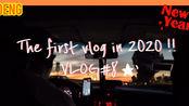加州VLOG#8|2020 winter开学季啦|美国动物收容所animal shelter|健身|我和室友的公众号|