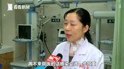 """肠道水疗洗出肠穿孔女子为美容养颜做""""肠道水疗"""" 不料洗出肠穿孔"""