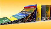 什么样的人银行会不给批信用卡?这几种人银行坚决不批,现在知道还不晚!