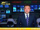 视频: 日本菅直人宣布辞去党首职务 日本新首相30日诞生 110827 午间新闻