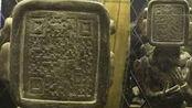 玛雅文明遗留神秘雕像,面部疑似二维码?扫出来尴尬了