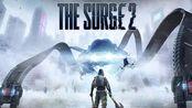【迸发2】科技类魂The Surge 2 初见实况05 主圣大道+东区地下道+布拉沃之门