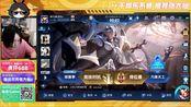 指法芬芳张大仙_2019-12-26 19时31分9点活动,万元红包走起来