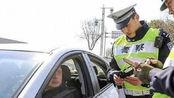车管所下月起,C1驾驶证这3项调整值得注意,不然费时间还多花钱!
