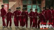 电影《武林孤儿》发布首支预告片 荒诞幽默让人意犹未尽