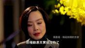 鲁豫采访叶嘉莹,采访过程自愧不如:我像个没文化的人!