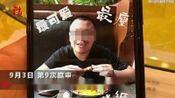 """""""泰国杀妻骗保案""""确定延期宣判100秒回顾案件:已历经10次庭审"""