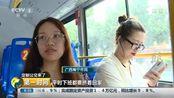 广西南宁网约定制公交运营 预计通勤时间缩三成