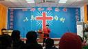 兰陵县宏恩堂2015圣诞节快板信耶稣真是好