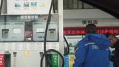 穿越西藏 郑州巩义加油 在临沂一百多加满 在这多少钱能加满