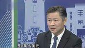 台湾教授慷慨陈词:回归祖国益处多多,香港澳门就是绝佳的典范